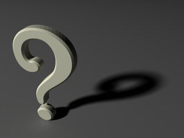 interrogacion